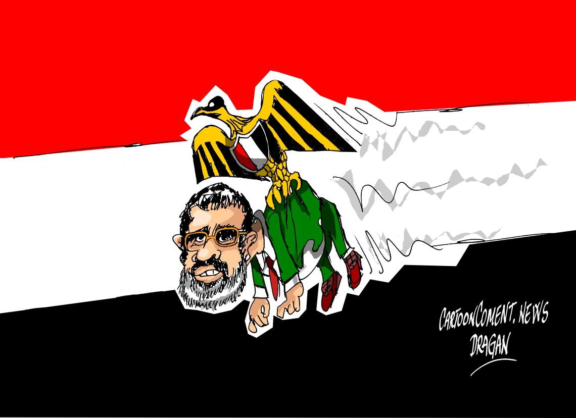 """Mohamed Morsi-""""48 horas"""""""