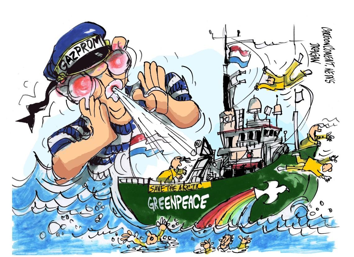 """Rusia-""""Gazprom-Greenpeace"""""""