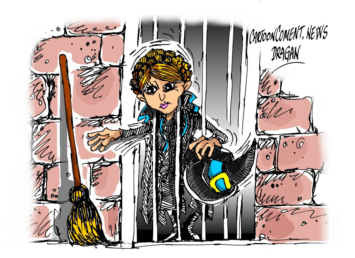 "Yulia Timoshenko-""salida"""