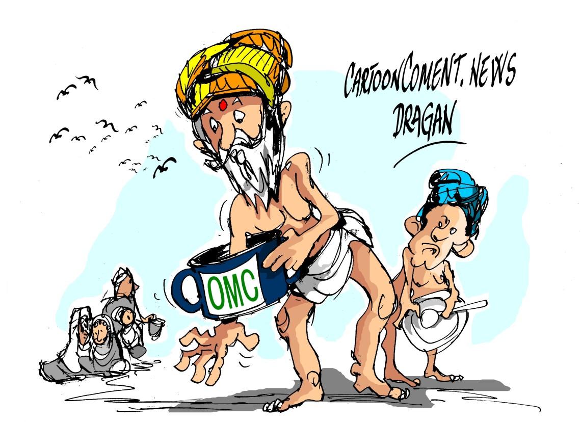 India-OMC