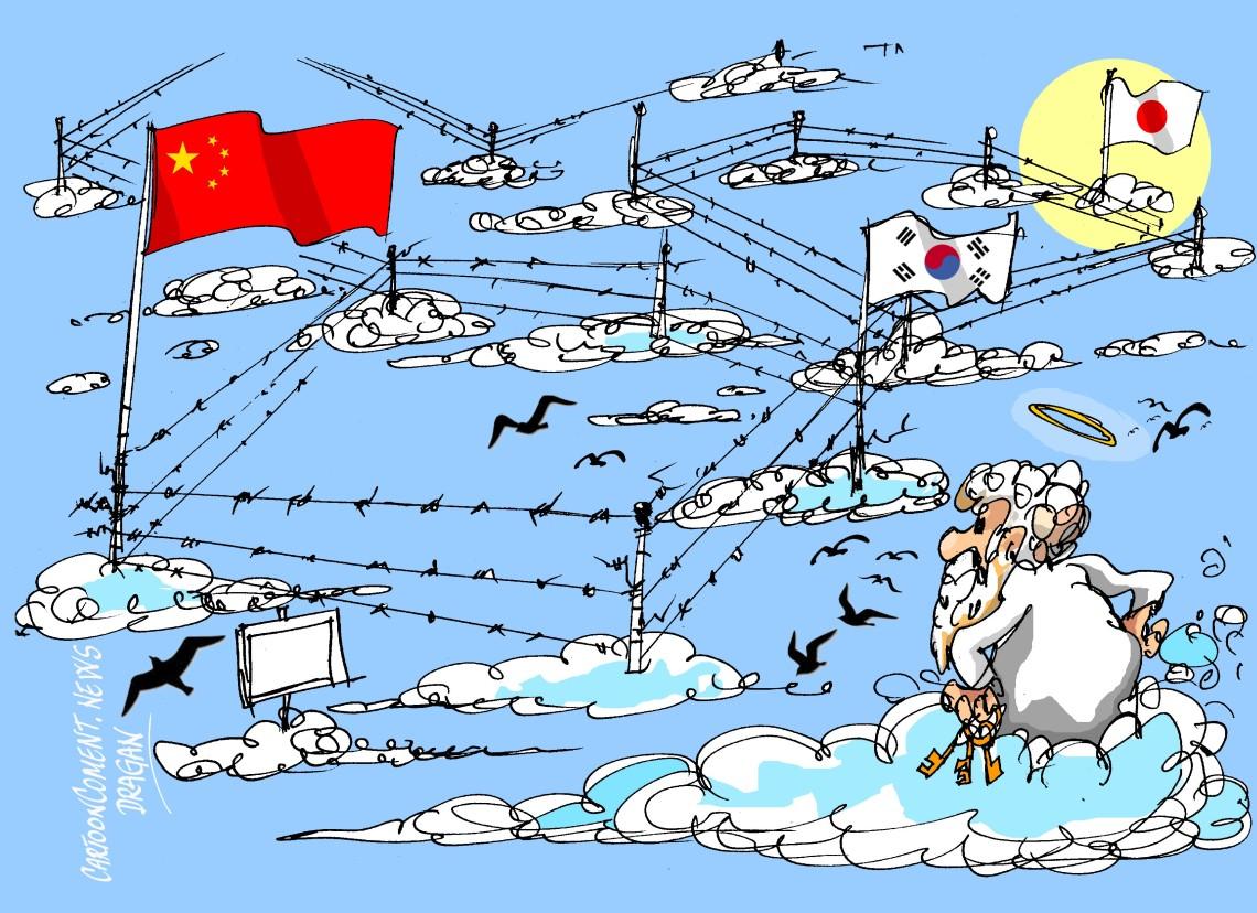 """China-Corea del Sur-""""espacio aéreo"""""""