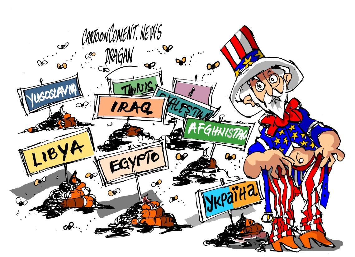 """Uncle Sam""""Ukraina"""""""