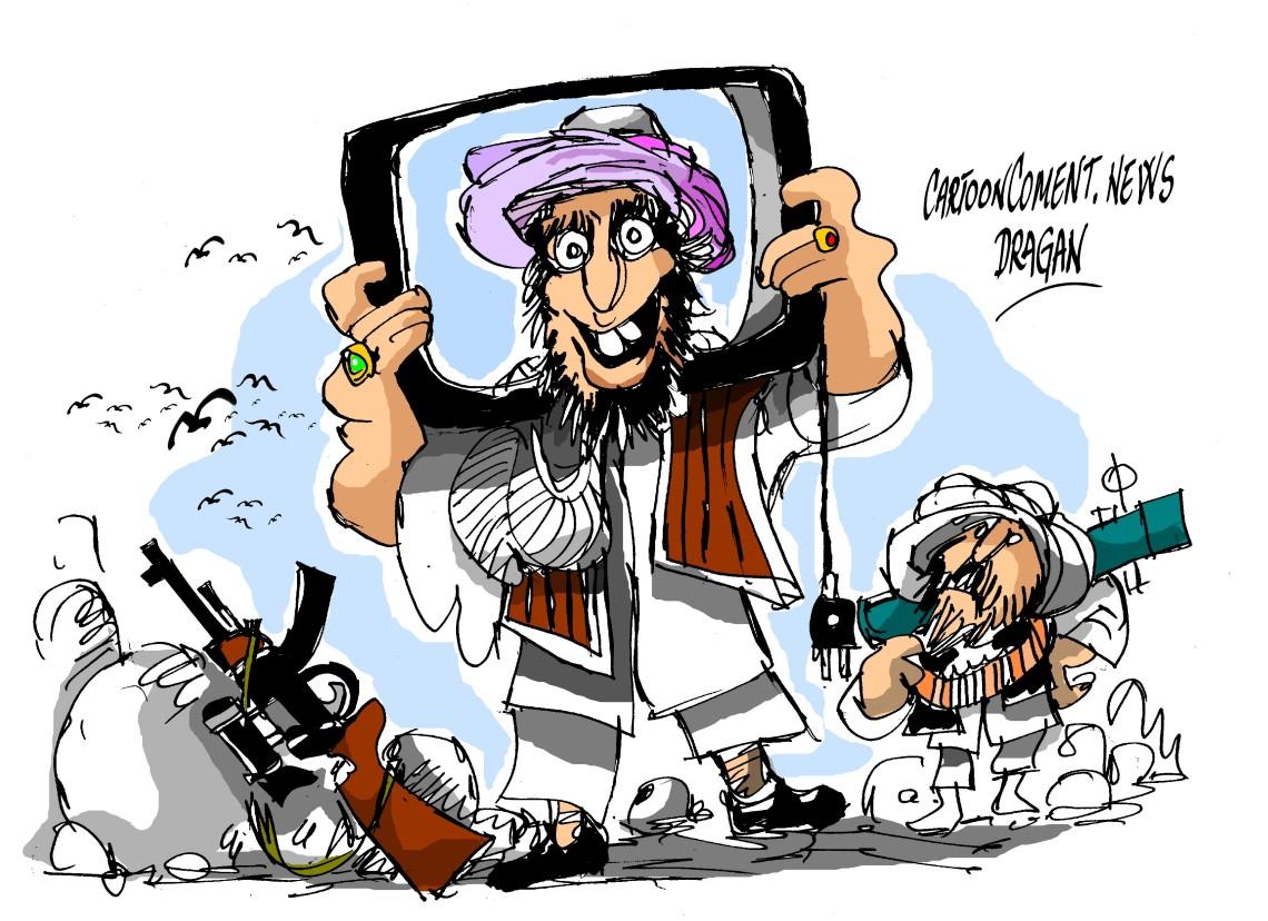 """Irak-""""TV"""""""