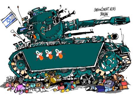 """Gaza-""""Derechos Humanos"""""""