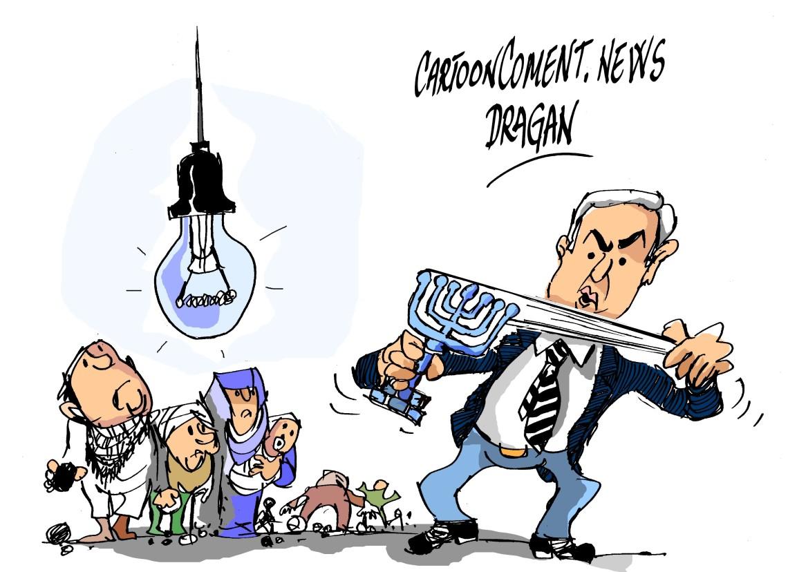 "Benjamín Netanyahu- ""suministro energético"""