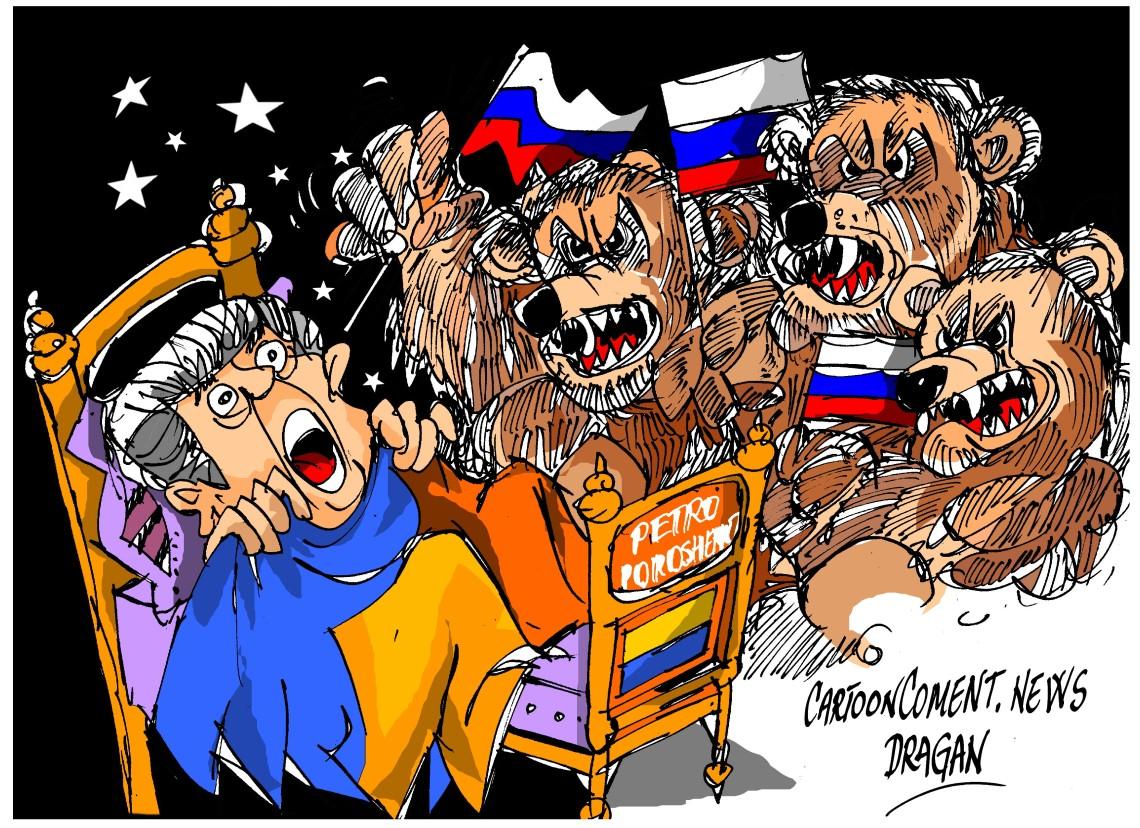"""Petró Poroshenko-""""presencia"""""""
