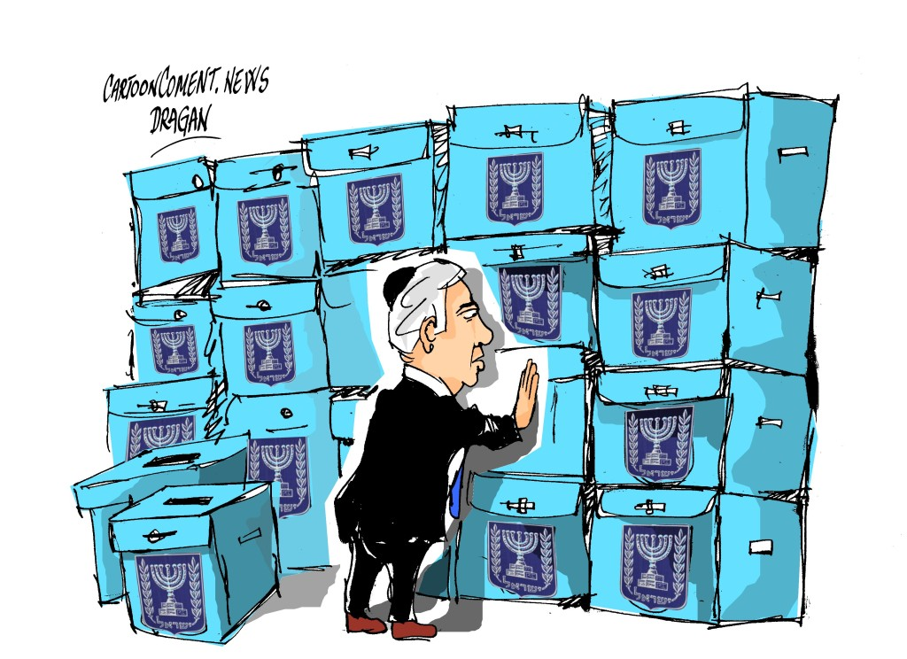 "Benjamín Netanyahu-""muro de lamentacion"""