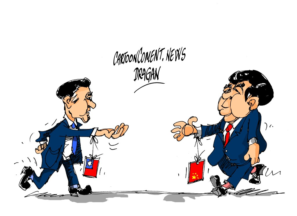 Xi Jinping-Ma Ying-jeou